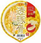 透明豚骨スープのカップ麺 サンポー食品が限定販売