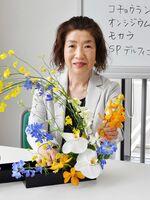 胡蝶蘭やオンシジウムを使った田村佳子さんのフラワーアレンジメント