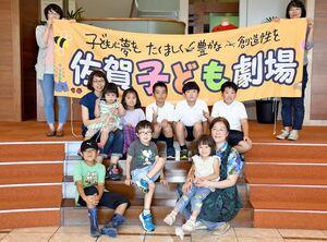 7月13日に佐賀市で開催する「子ども夜市」に出店するメンバー=佐賀新聞社