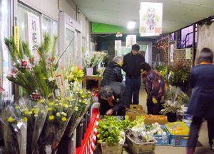 正月を迎えるための野菜や切り花などが並んだ「四季の館」=伊万里市二里町