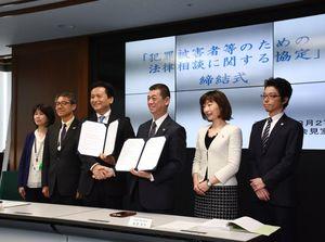 協定を結んだ稲津高大会長(右から3番目)と山口祥義知事=佐賀県庁