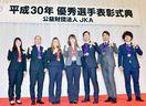 小林優香(鳥栖市出身)が国際賞 競輪の優秀選手表彰式