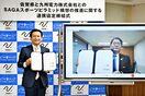 九州電力、社宅を選手寮に SSP推進で佐賀県と連携協定
