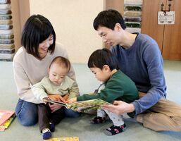「ブックスタート」は、赤ちゃんのことばと心を育みます。