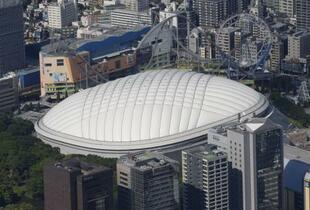 三井不動産、東京ドーム買収へ