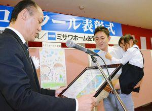 父親と表彰台に上がった針尾小梅ちゃん(右)=佐賀市鍋島のミサワホーム佐賀