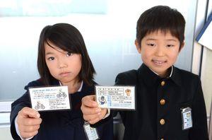 交付された「子ども自転車免許証」を掲げる有明西小の子どもたち=白石町の有明西小