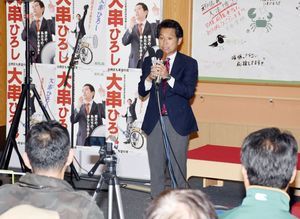 集まった支援者に感謝の言葉を述べる大串博志さん=22日午後11時45分、武雄市北方町の事務所