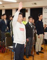 結団式で総合6位達成を誓う嬉野・太良チーム主将の下田貴志さん=太良町中央公民館