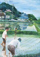 農水大臣賞に選ばれた野中さんの作品「田植えびより」