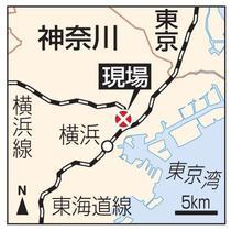 71歳逮捕、横浜の女性刺傷事件