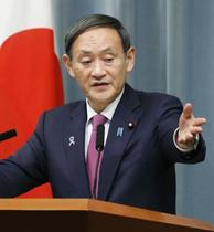 政府、駐韓大使の一時帰国を否定
