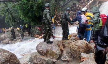 屋久島の孤立314人、全て救助