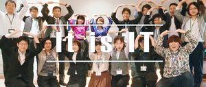 佐賀市に進出したIT企業の担当者らが出演しているプロモーションビデオ