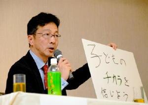 講演したNPOコヂカラ・ニッポンの川島高之代表=佐賀市のグランデはがくれ