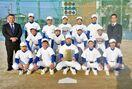 ドリーム旗優勝の昭栄中に野球用品 特別協賛のソクト「モチ…