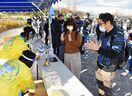 大阪で佐賀県をPR 農産物の抽選も