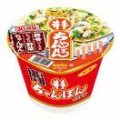 カップ麺「井手ちゃんぽん」をリニューアル サンポー食品