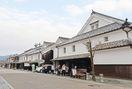 さが散歩 旧長崎街道 西の要所 塩田津を歩く