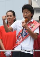=候補者演説から(下)= 犬塚直史氏(64 )国民民主・…
