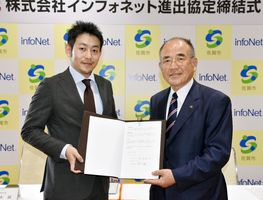 佐賀支社開設に向けて進出協定にサインしたインフォネットの岸本誠社長(左)と秀島敏行市長=佐賀市役所