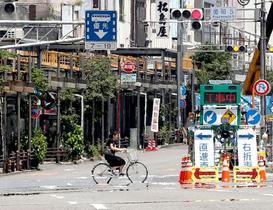 岐阜で全国最高40・0度