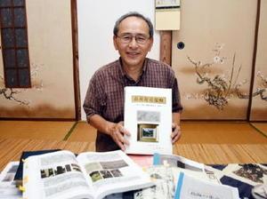 「山内町史蹟誌」をまとめた古賀さんと参考にするために読み込んだ文献の数々
