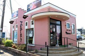 ミサワホーム佐賀敷地内に移転オープンした「マツセン商会」