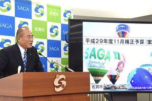 バルーン日程の変更について「検討に値する」と述べた秀島市長=佐賀市役所