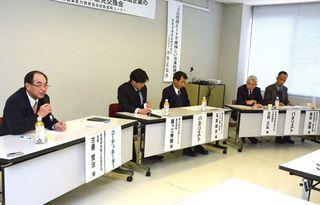 製造業のIT活用考える 県内4社が事例発表