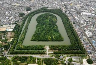 「仁徳陵」40メートル長かった
