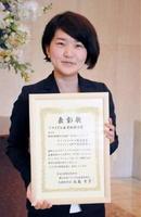 ふるさとウェディングコンクールで入賞した伊万里迎賓館の橋口有加さん