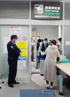 保安検査場での警備は、機内安全につながる大事な任務