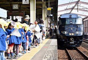 観光列車「36ぷらす3」県内歓迎…