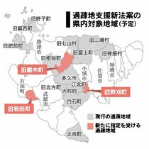 過疎地支援新法案、佐賀県内は対象…