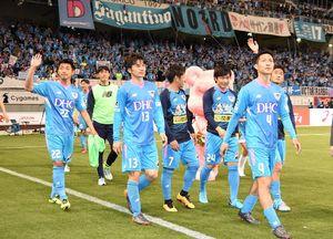 鳥栖-名古屋 3-2で今季ホーム初勝利し、サポーターの声援に応える鳥栖イレブン=鳥栖市のベストアメニティスタジアム