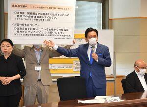首都圏などからのお盆の帰省に関し、極力控えるよう呼びかける山口祥義知事=3日午後、佐賀県庁