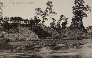 「名護屋城跡写真絵葉書」 旅行ブームで多くの人が訪れるようになった。今では100年前の遺構を知る貴重な歴史資料(大正~昭和初期 名護屋城博物館蔵)