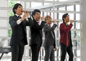 アカペラで歌を披露した(左から)松村湧太さん、宇都宮直高さん、宮原健一郎さん、吉武大地さん=佐賀市の佐賀バルーンミュージアム