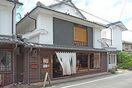 九州ぷちトリップ【福岡県八女市編】 古くて新しい白壁の町…