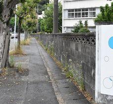 ブロック塀対応完了、佐賀県内公立…
