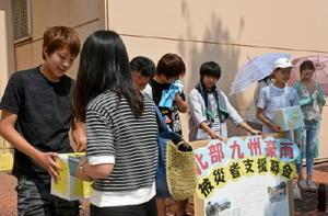 九州北部豪雨の義援金を呼び掛けるKTC中央高等学院佐賀キャンパスの生徒たち=佐賀駅南口の西友佐賀店前