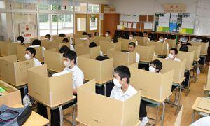 段ボールを使った手作りの「ついたて」を机に取り付けて学ぶ武雄北中の生徒(武雄北中提供)