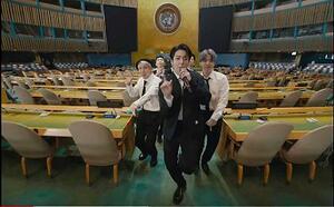 国連本部でのイベントで上映されたBTSの事前収録のパフォーマンス=20日、ニューヨーク(国連提供・AP=共同)