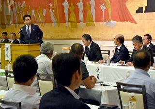 知事、公害防止協定見直しを再要請 県有明海漁協総代会で