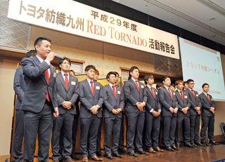 トヨタ紡織が活動報告会「接戦で勝つチームに」