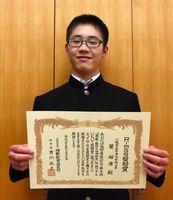 算数・数学の自由研究作品コンクールで奨励賞に輝いた蘭瑠偉さん=小城市の牛津中学校