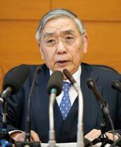 日銀・黒田総裁、景気拡大に自信