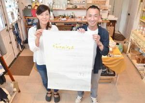 手作り雑貨などが並ぶ「キヤマルシェ」を開く川村ひとみさん(左)。地域おこし協力隊の岩永紹さん(右)が始めた催しを引き継ぐ=基山町小倉