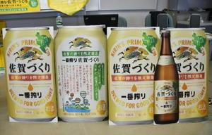キリンビールの「一番搾り 佐賀づくり」は、当初計画を上回る売れ行きで、来年の販売継続も決まった